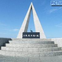 日本最北端・宗谷岬。マイカーを持ったなら1度は自走でチャレンジしたい壮大スポット