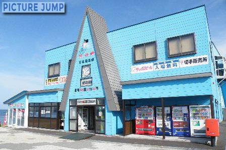 日本最北端の店