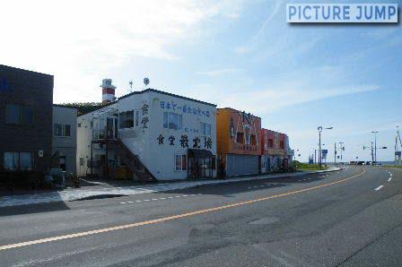 日本最北端の食堂