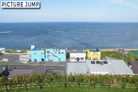 日本最北端の宿