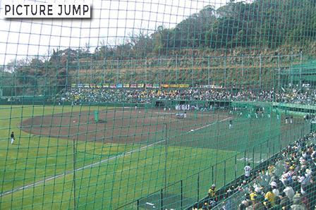 安芸市営球場 阪神vsオリックス オープン戦