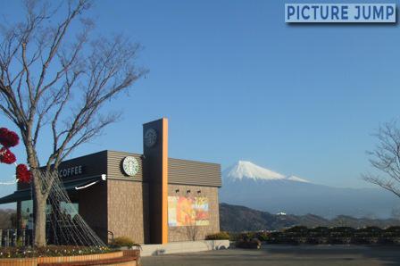 富士川サービスエリア・スターバックス