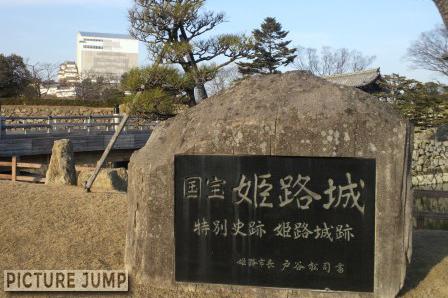 改修工事中の姫路城