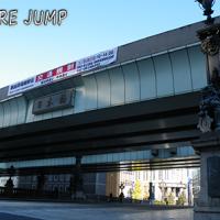 国道1号線の起点・東京日本橋は首都高の真下