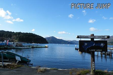 芦ノ湖の看板は箱根ミュージアムの裏側