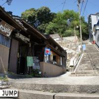 坂の町、階段の町、尾道。趣深い路地散策