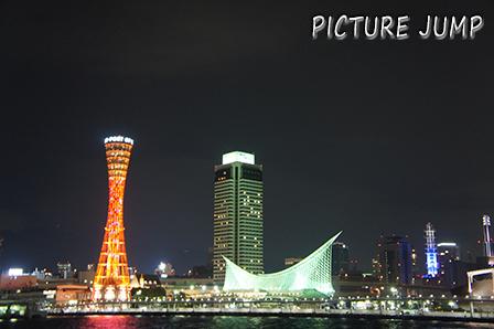 神戸モザイク・シーサイドデッキで夜景撮影