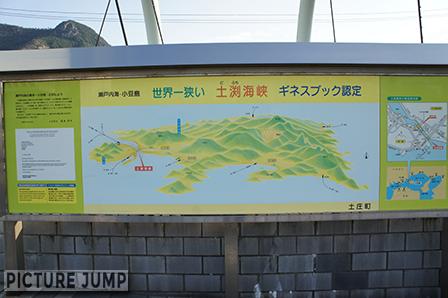 ギネスブックにも認定されている世界一狭い海峡 土渕海峡(小豆島)