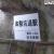 青函トンネル記念館 体験坑道駅で海底探索