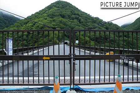 国道289号線・甲子大橋