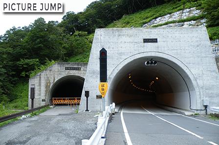 国道289号線・二重トンネル