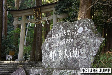 那智大滝 飛瀧神社