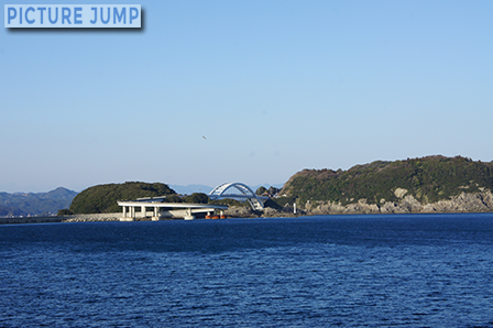 くしもと大橋と苗我島ループ