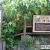 九州・東岸を南進!日豊海岸の南端に位置する日向岬・馬ヶ背展望台