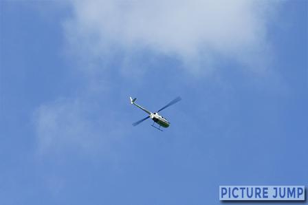 カドリー・ドミニオンのヘリコプター
