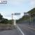 国道224号溶岩道路 火山灰が今もなお降り注ぐ桜島