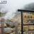 大涌谷噴煙地の自然研究路(遊歩道)上空には玉子が運ばれるケーブル