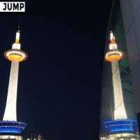 ライトアップされた京都タワーがまるで2つ建っているかのように映し出される不思議スポット