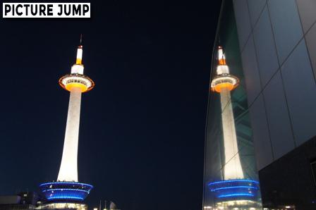 2つの京都タワー