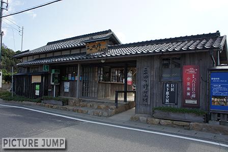 小豆島 二十四の瞳映画村で昭和にタイムスリップ