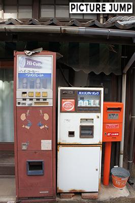 鞆の浦で見つけたレトロな自販機