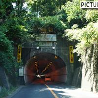 青影トンネルを通過!国道317号線を海へ!