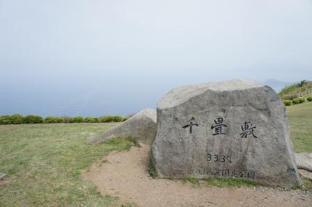 標高333mの高台に広がる長門の千畳敷