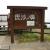 本州最西端の地 毘沙ノ鼻では本州最西端訪問証明書はゲットできません。