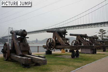 壇ノ浦古戦場跡を一望できる、みもすそ川公園