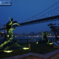 壇ノ浦古戦場跡を一望できる、みもすそ川公園。夜は関門橋とあわせてライトアップ
