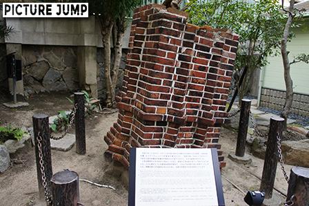 萌黄の館 震災で落下した煙突