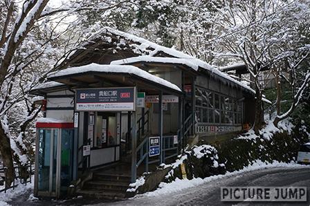 雪に包まれた貴船口駅