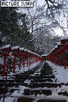 貴船神社  本宮への階段もシャーベット状