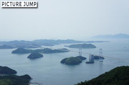 しまなみ海道の中でも最高峰の絶景を誇る亀老山展望台