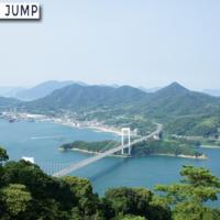 しまなみ海道最長・宮窪トンネル上に位置するカレイ山展望台