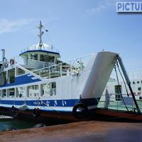 因島 土生港長崎桟橋。目の前の生名島へカーフェリー