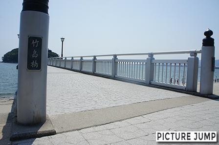長さ387mの竹島橋
