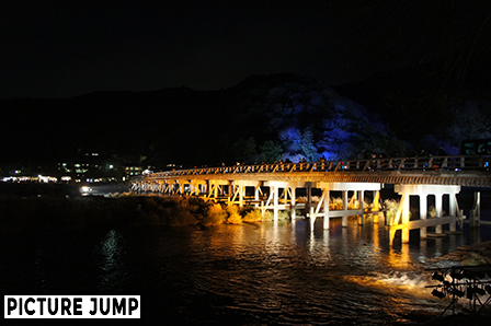 嵐山・渡月橋ライトアップ -嵐山花灯路-