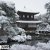 慈照寺銀閣寺の雪化粧。京都で雪が積もったら訪れたい観光スポット