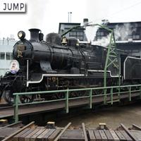 梅小路蒸気機関車館は扇形車庫や転車台がある現役の車両基地