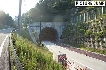 石榑トンネル