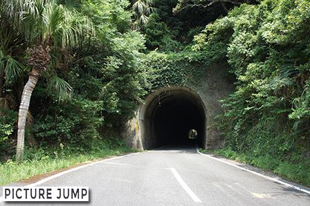 佐多岬ロードパーク 岩崎トンネル