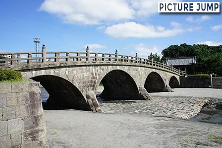 石橋記念公園 西田橋