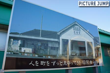枕崎駅 旧駅舎