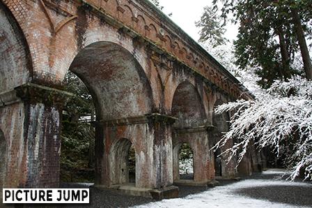 南禅寺・水路閣ほんのり冬景色