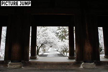 南禅寺 雪化粧