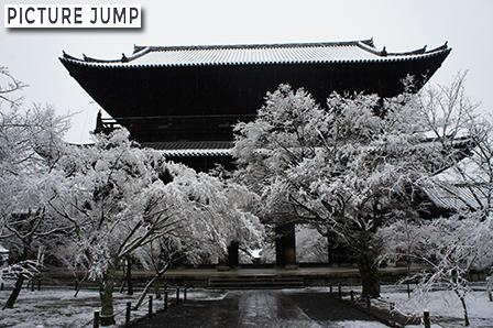 南禅寺 三門 雪化粧
