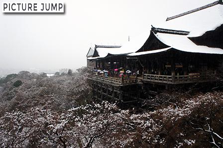 清水寺・清水の舞台 雪化粧