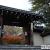 京都 岩倉 実相院「床もみじ」は重要文化財の為、撮影禁止