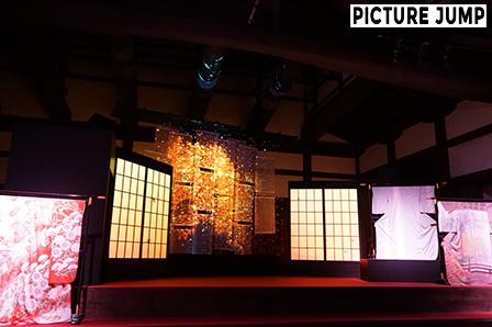 古都紅葉ふぶき 京都・二条城 アートアクアリウム城 ~京都・金魚の舞~ 2014